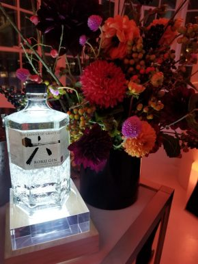 THE HOUSE OF SUNTORY LAUNCH